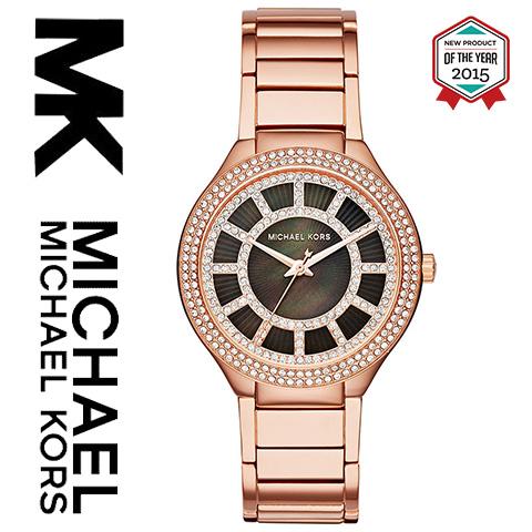 【海外取寄せ】マイケルコース Michael Kors 腕時計 時計 MK3397【インポート】MK3396 MK3410 MK3313 MK3359 MK2421 MK3312 MK3395 MK3311 MK3409 MK3360 同シリーズ