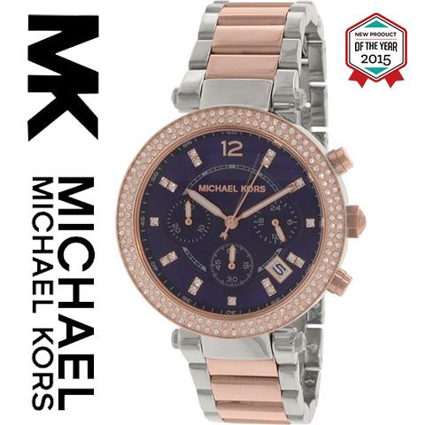 マイケルコース Michael Kors 腕時計 時計 MK6141【セレブ】【インポート】【ブランド】MK6238 MK6169 MK6138 MK2384 MK2280 MK5632 MK2293 MK2297 MK2281 MK5633 MK2249 MK5354 MK5353 MK5491 MK5688 MK5896 同シリーズ