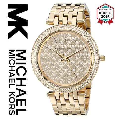 【海外取寄せ】【2015春夏最新モデル】マイケルコース Michael Kors 腕時計 時計 MK3398【セレブ】 MK3399 MK3406 MK3191 MK3365 MK2383 MK3191 MK3190 MK3192 MK3215 MK3203 MK3352 MK3353 MK3322 MK2363 MK3378 同シリーズ