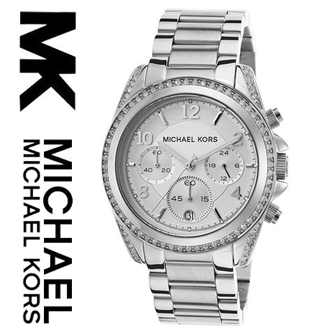 【海外取寄せ】マイケルコース Michael Kors 腕時計 時計 MK5165【セレブ】【送料無料】【インポート】MK5859 MK6094 MK5166 MK5614 MK5943 MK5263 MK6094 MK6092 同シリーズ