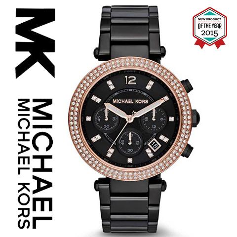 マイケルコース Michael Kors 腕時計 時計 MK5885【セレブ】【インポート】【ブランド】MK6239 MK6238 MK6169 MK6138 MK2384 MK2280 MK5632 MK2293 MK2297 MK2281 MK5633 MK2249 MK5354 MK5353 MK5491 MK5688 MK5896 同シリーズ