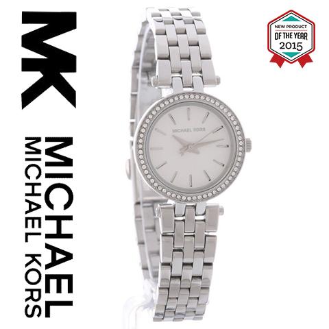 マイケルコース Michael Kors 腕時計 時計 MK3294【セレブ】【インポート】【ブランド】MK3295 MK3298 MK2353 同シリーズ 海外取寄せ