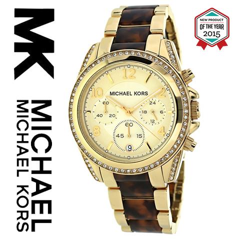 【2015最新作】【海外取寄せ】マイケルコース Michael Kors 腕時計 時計 MK6094 【セレブ】【ブランド】【インポート】 MK5166 MK5614 MK5165 MK5943 MK5263 MK6094 MK6092 同シリーズ ゴールド