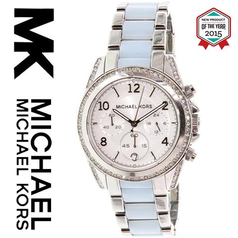 【2015最新作】【海外取寄せ】マイケルコース Michael Kors 腕時計 時計 MK6137 【セレブ】【ブランド】【インポート】 MK6093 MK5166 MK5614 MK5165 MK5943 MK5263 MK6094 MK6092 同シリーズ