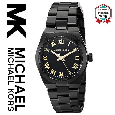送料無料 マイケルコース Michael 高価値 Kors 腕時計 時計 MK6100 インポート MK5894 MK2355 MK2356 MK2357 MK2358 MK5893 セレブ 同シリーズ 2015最新モデル 新着 レディース 海外取寄せ MK5 MK6089 MK6113 MK6090 MK5895 MK5991 MK5937