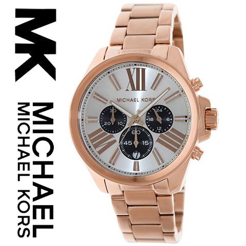 【海外取寄せ】【今、売れてます】【セレブ】【インポート】【ブランド】マイケルコース Michael Kors 腕時計 時計 ウォッチ MK5712【ピンクゴールド】MK5838 MK5837 MK5961 MK6095 MK6097 同シリーズ