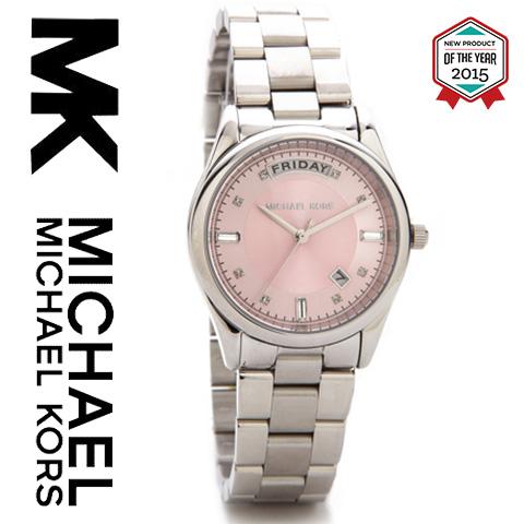 【2015最新作】【海外取寄せ】【人気上昇ブランド】マイケルコース Michael Kors 腕時計 時計 MK6069【セレブ】【ブランド】【インポート】MK6070 MK6071 MK6067 MK6078 MK6072 MK2374 MK6103 MK6051 同シリーズ