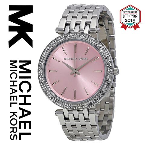 【海外取寄せ】【2015最新作】マイケルコース Michael Kors 腕時計 時計 MK3352【セレブ】【ブランド】【インポート】MK3219 MK3192 MK3190 MK3353 MK3322 同シリーズ