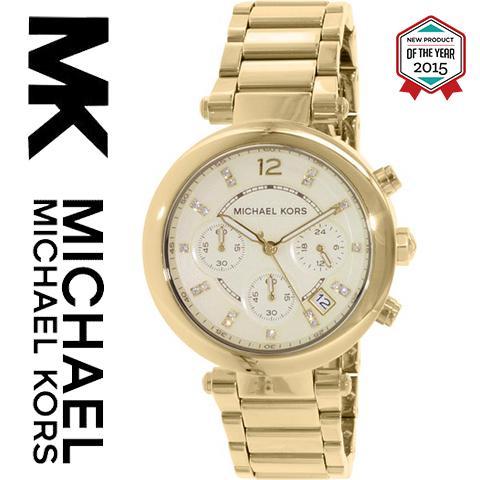 【海外取寄せ】【送料無料】マイケルコース Michael Kors 腕時計 時計 MK5701【インポート】MK2280 MK5632 MK2293 MK2297 MK2281 MK5633 MK2249 MK5354 MK5353 MK5491 MK5688 MK5896 同シリーズ