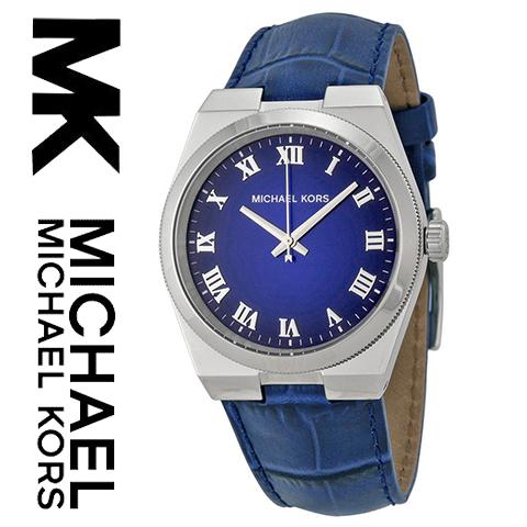 【海外取寄せ】【送料無料】【人気上昇ブランド】マイケルコース Michael Kors 腕時計 時計 MK2355【セレブ】【ブランド】【インポート】MK2356 MK2358 MK2357 同シリーズ
