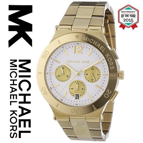 【海外取寄せ】【送料無料】【人気上昇ブランド】マイケルコース Michael Kors 腕時計 時計 MK5933【セレブ】【ブランド】【インポート】【ゴールド】MK5934 MK5935 同シリーズ