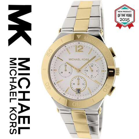 【海外取寄せ】【送料無料】マイケルコース Michael Kors 腕時計 時計 MK5934【セレブ】【ブランド】【インポート】MK5933 MK5935 同シリーズ