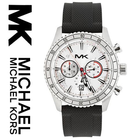 【海外取寄せ】【送料無料】マイケルコース Michael Kors 腕時計 時計 MK8353【セレブ】【ブランド】【インポート】