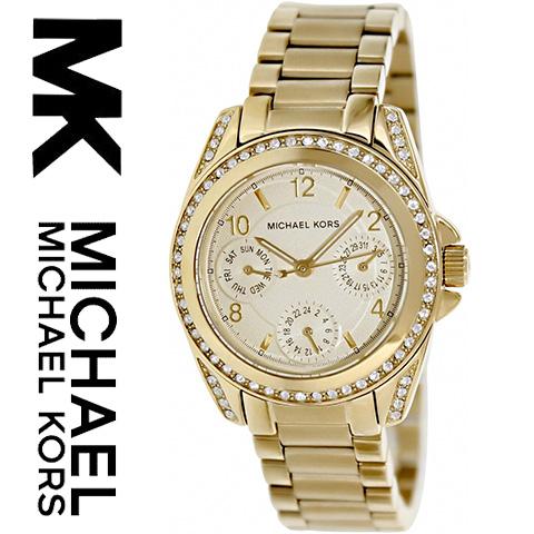 【海外取寄せ】【送料無料】マイケルコース Michael Kors 腕時計 時計 MK5639【セレブ】【インポート】【ブランド】【ゴールド】MK5166 MK5263 MK5165 MK6092 MK5614 MK5943 MK6093 MK6094 同シリーズ