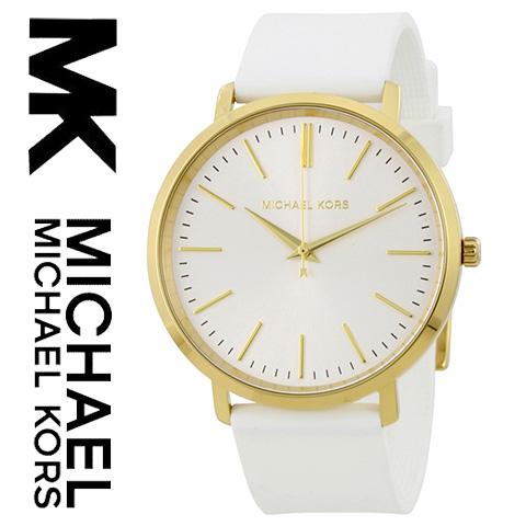 マイケルコース 時計 マイケルコース 腕時計 メンズ レディース MK2536 Michael Kors インポート MK2537 MK2535 MK2496 MK2472 MK3511 MK3510 MK3523 MK2471 MK2646 同シリーズ 海外取寄せ