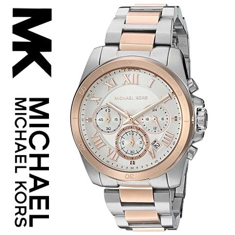 【海外取寄せ】【送料無料】マイケルコース Michael Kors 腕時計 時計 MK6368【インポート】MK8435 MK8465 MK8436 MK8438 MK8437 MK8438 MK8482 MK6367 MK6361 MK8481 MK6366 同シリーズ
