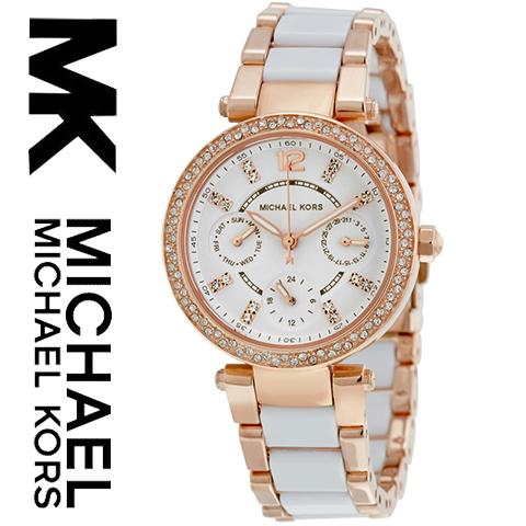 【海外取寄せ】【送料無料】マイケルコース Michael Kors 腕時計 時計 MK6261【インポート】MK5615 MK5491 MK2280MK5632 MK2293 MK2297 MK2281 MK5633 MK2249 MK5354 MK5353 MK5688 MK5896 同シリーズ
