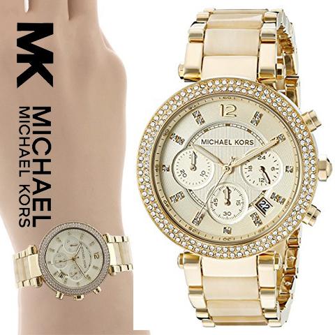 【海外取寄せ】【送料無料】マイケルコース Michael Kors MK5632 腕時計 時計【ゴールド】【インポート】MK2293 MK2280 MK2297 MK2281 MK5633 MK2249 MK5354 MK5353 MK5491 MK5688 MK5896 同シリーズ