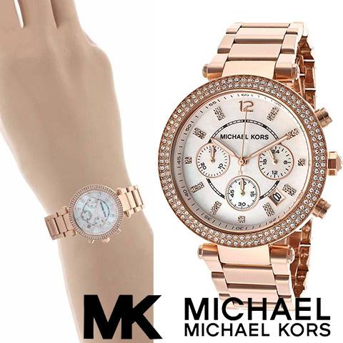 【海外取寄せ】【送料無料】マイケルコース Michael Kors 腕時計 時計 MK5491【インポート】【ピンクゴールド】MK2280MK5632 MK2293 MK2297 MK2281 MK5633 MK2249 MK5354 MK5353 MK5688 MK5896 同シリーズ