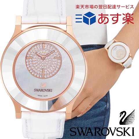 【キャッシュレス決済5%還元中】ラスト1点限り スワロフスキー 時計 レディース スワロフスキー 腕時計 SWAROVSKI 時計 SWAROVSKI 腕時計 5095482 スワロフスキークリスタル スイスメイド ホワイト シルバー ブランド 誕生日 女性 彼女 プレゼント ギフト あす楽 送料無料