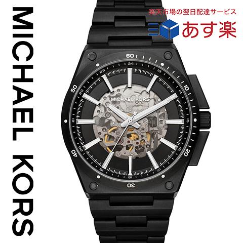 ラスト1点限り マイケルコース 時計 マイケルコース 腕時計 メンズ MK9023 インポート 自動巻き オートマティック MK9021 MK9027 MK9021 MK9022 MK9031 MK9030 同シリーズ あす楽 送料無料