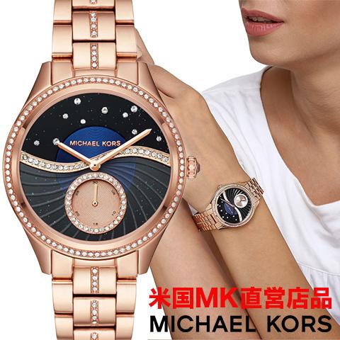 ラスト1点限り 米国MK直営店品 マイケルコース 時計 mIchael kors watch mIchael kors 時計 マイケルコース 腕時計 レディース MK3723 インポート 誕生日 ギフト プレゼント 彼女 ブラウン シルバー レザーベルト あす楽 送料無料