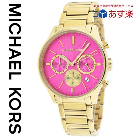 ラスト1点限り マイケルコース 時計 マイケルコース 腕時計 レディース MK5909 Michael Kors インポート MK5910 MK5911 同シリーズ あす楽 送料無料