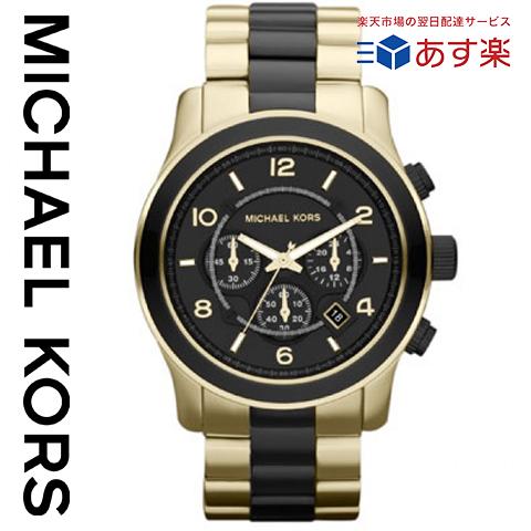 ラスト1点限り マイケルコース 時計 レディース メンズ mIchael kors watch mIchael kors 時計 マイケルコース 腕時計 メンズ レディース MK8265 インポート 誕生日 ギフト プレゼント 彼女 彼氏 ブラック ゴールド あす楽 送料無料