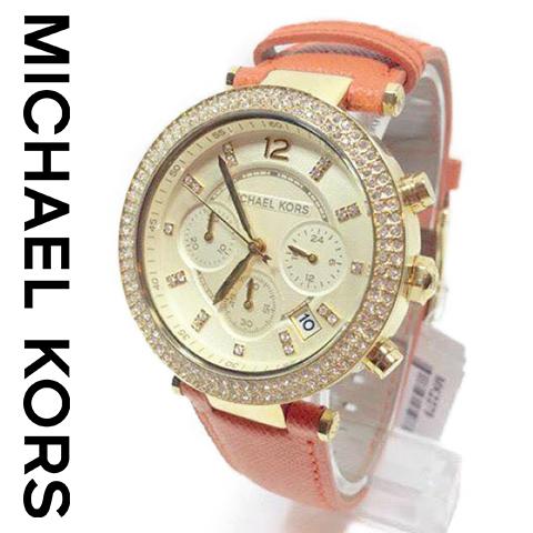 マイケルコース 時計 マイケルコース 腕時計 レディース MK2279 Michael Kors インポート MK2280 MK5632 MK2293 MK2297 MK2281 MK5633 MK2249 MK5354 MK5353 MK5491 MK5688 MK5896 同シリーズ 海外取寄せ