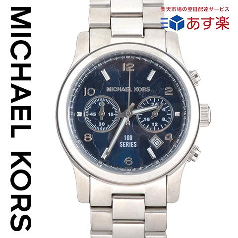 ラスト1点限り マイケルコース 時計 マイケルコース 腕時計 レディース MK5814 チャリティーウォッチ インポート MK8358 MK8315 MK5795 MK8157 MK8108 MK8157 MK8096 MK8157 MK8107 MK8077 同シリーズ あす楽