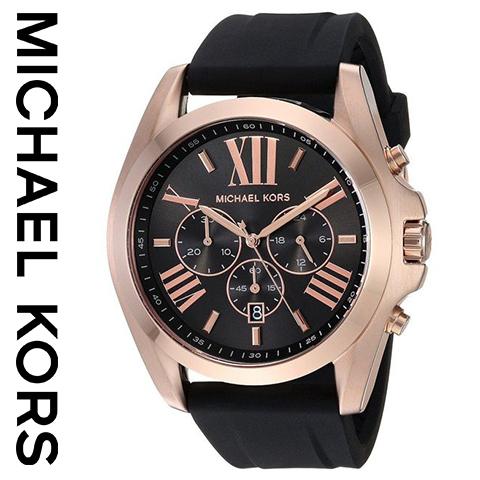 ラスト1点限り あす楽 送料無料 マイケルコース 時計 マイケルコース 腕時計 レディース メンズ MK8559 インポート MK8560 MK6397 MK5550 MK6099 MK5696 MK5605 MK5743 MK5722 MK5503 MK5952 MK5502 MK6443 同シリーズ