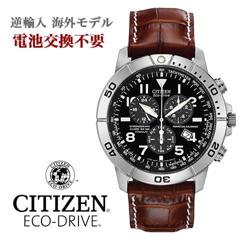 シチズン エコドライブ シチズン 腕時計 ウォッチ メンズ 逆輸入 海外モデル ソーラー時計 パーペチュアルカレンダー CITIZEN ECO DRIVE BL5250-02L 送料無料
