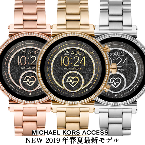 2019春夏最新モデル マイケルコース スマートウォッチ レディース マイケルコース 腕時計 マイケルコース 時計 MKT5061 MKT5062 MKT5063 インポート iphone Android 対応 ゴールド ピンクゴールド シルバー SOFIE ソフィー 海外取寄せ 送料無料