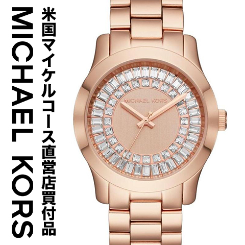 ラスト2点限り 日本未発売 マイケルコース 時計 マイケルコース 腕時計 レディース MK6533 Michael Kors インポート 誕生日 ギフト プレゼント 彼女 ピンクゴールド MK6532 MK6531 同シリーズ あす楽