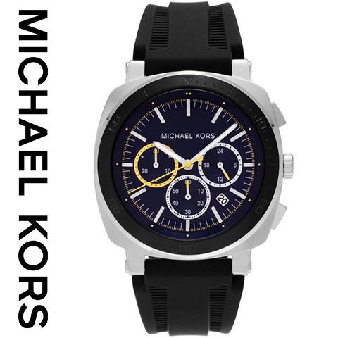マイケルコース 時計 マイケルコース 腕時計 メンズ MK8553 インポート 2017最新作 MK8552 MK8554 同シリーズ 海外取寄せ 送料無料