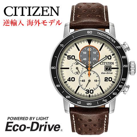 シチズン エコドライブ シチズン ソーラー時計 シチズン 腕時計 ウォッチ メンズ 逆輸入 海外モデル クロノ CITIZEN ECO DRIVE CA0649-06X 海外取寄せ 送料無料