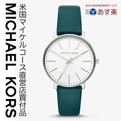 ラスト2点限り 米国MK直営店買付品 マイケルコース 時計 mIchael kors watch mIchael kors 時計 マイケルコース 腕時計 レディース MK2746 グリーン シルバー あす楽 送料無料 MK2775 MK2737 MK2747 MK2741 MK2740 同シリーズ