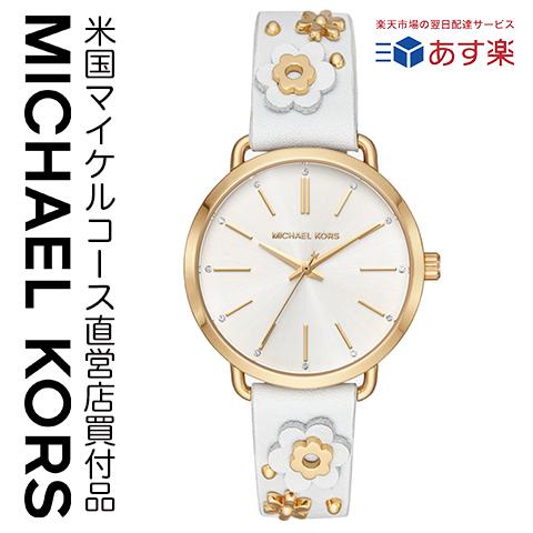 ラスト1点限り 米国MK直営店買付品 マイケルコース 時計 mIchael kors watch mIchael kors 時計 マイケルコース 腕時計 レディース MK2737 グリーン シルバー あす楽 送料無料 MK2775 MK2746 MK2747 MK2741 MK2740 同シリーズ
