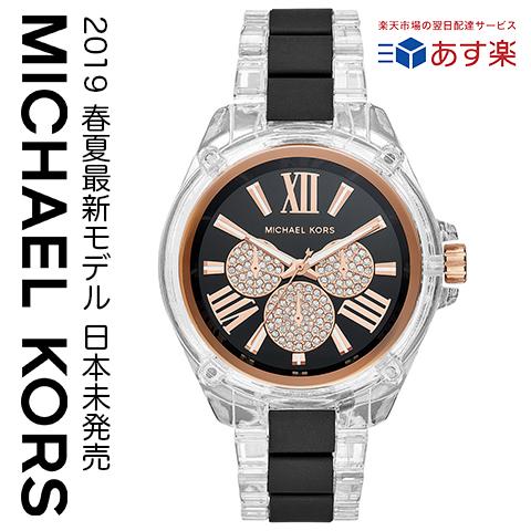 ラスト1点限り 2019春夏最新作 日本未発売 マイケルコース 時計 レディース マイケルコース 時計 メンズ michaelkors 腕時計 マイケル コース 腕時計 michael kors 時計 マイケルコース 時計 Wren レン MK6676 おしゃれ あす楽 送料無料