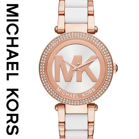 ラスト各1点限り マイケルコース 時計 マイケルコース 腕時計 レディース MK6365 インポート MK6313 MK6138 MK2384 MK2280 MK5632 MK2293 MK2297 MK2281 MK5633 MK2249 MK5354 MK5353 MK5491 MK5688 MK5896 MK6109 同シリーズ あす楽 送料無料