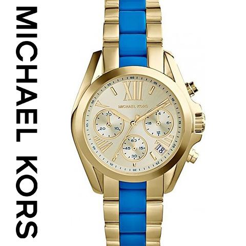 マイケルコース 時計 マイケルコース 腕時計 レディース MK5908 インポート 誕生日 ギフト プレゼント 彼女 ターコイズ ゴールド 海外取寄せ 送料無料