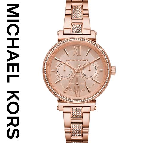マイケルコース 時計 マイケルコース 腕時計 レディース MK4354 Michael Kors インポート SOFIE ソフィー 誕生日 ギフト プレゼント 彼女 海外取寄せ 送料無料