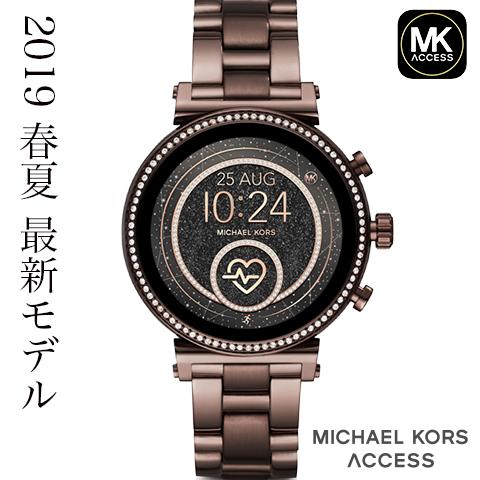 2019春夏最新モデル マイケルコース スマートウォッチ レディース マイケルコース 腕時計 マイケルコース 時計 MKT5074 MKT5075 MKT5064 MKT5061 MKT5062 MKT5063 MKT5066 MKT5064 インポート iphone Android 対応 ブラウン SOFIE 海外取寄せ 送料無料
