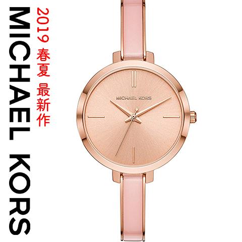 2019春夏最新作 マイケルコース 時計 レディース マイケルコース 腕時計 mIchael kors 時計 mIchael k
