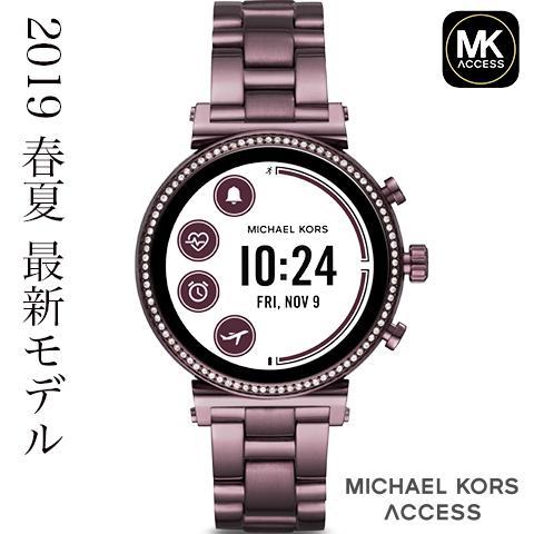 2019春夏最新モデル マイケルコース スマートウォッチ レディース マイケルコース 腕時計 マイケルコース 時計 MKT5074 MKT5075 MKT5064 MKT5061 MKT5062 MKT5063 MKT5066 MKT5064 インポート iphone Android 対応 ラベンダー SOFIE 海外取寄せ 送料無料