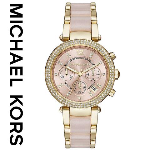 マイケルコース 時計 マイケルコース 腕時計 レディース MK6326 Michael Kors インポート MK2280 MK5632 MK2293 MK2297 MK2281 MK5633 MK2249 MK5354 MK5353 MK5491 MK5688 MK5896 MK2281同シリーズ 海外取寄せ 送料無料