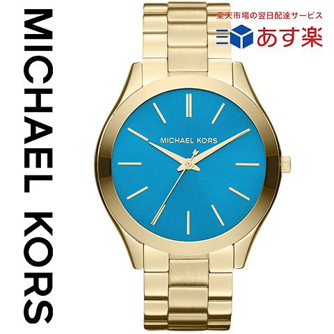 【キャッシュレス5%還元】ラスト1点限り あす楽 送料無料 マイケルコース 時計 マイケルコース 腕時計 レディース MK3265 インポート 誕生日 ギフト プレゼント 彼女 ターコイズ ゴールド