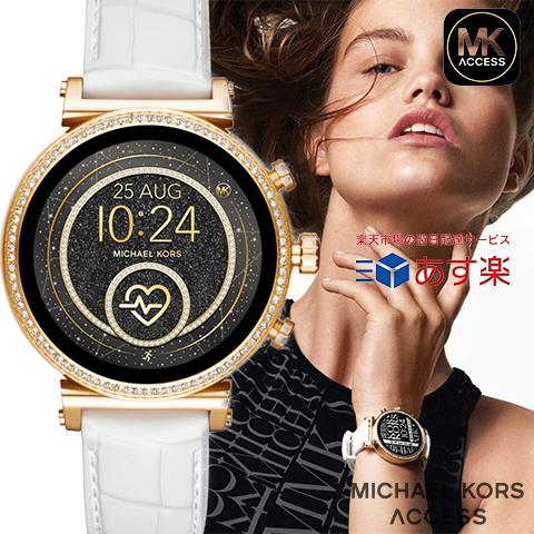 ラスト1点限り あす楽 送料無料【キャッシュレス決済5%還元】 2019春夏最新モデル マイケルコース スマートウォッチ レディース マイケルコース 腕時計 マイケルコース 時計 MKT5068 MKT5069 MKT5067 MKT5064 MKT5066 ホワイト ゴールド