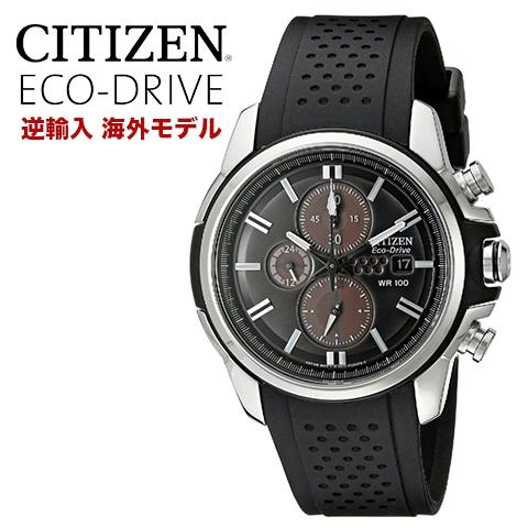 今だけ限定SALE中シチズン エコドライブ シチズン ソーラー時計 シチズン 腕時計 ウォッチ メンズ 逆輸入 海外モデル CITIZEN ECO DRIVE CA0420-07E 海外取寄せ 送料無料