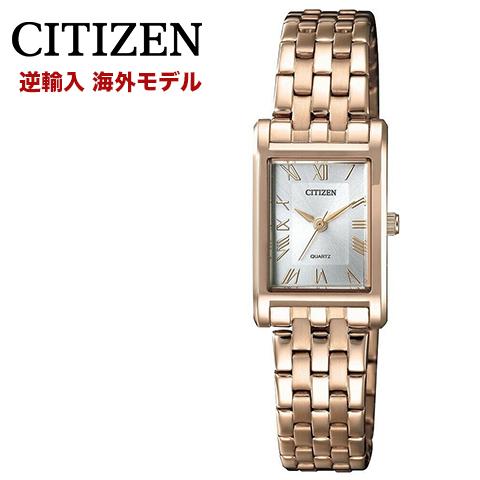 今だけ限定SALE中シチズン 時計 レディース シチズン 腕時計 シチズン ウォッチ CITIZEN 時計 逆輸入 海外モデル EJ6123-56A EJ6124-53D EJ6120-54A EJ5850-57E 海外取寄せ 送料無料